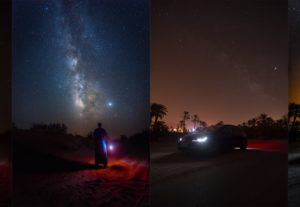 2356معالجة صور المجرة والنجوم
