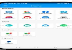 3588تطبيقات الموبايل